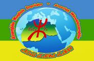 التجمع العالمي الأمازيغي