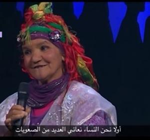 هنو أوماروش : المرأة الاشهر في آلجنوب الشرقي