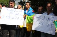أمازيغ المغرب يُمجدون 'أوجلان' و 'مولاي مُحند' في تضامنهم مع 'كوباني' احتجاجاً أمام سفارة تركيا بالرباط