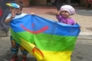 """اتحاد """"تامازغا"""" ولسنا نحلم…"""