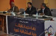 المجتمع المدني والسياسي بالرشيدية يُطالب الحكومة بإقرار جهة درعة تافيلالت