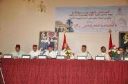 تنغير ندوة : العلامة محمد المهدي الناصري موضوعها  الجهوية الثانية للمجالس العلمية المحلية.