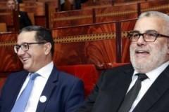 المغرب يحتاج إقتراض 24 مليار درهم من الخارج في 2015