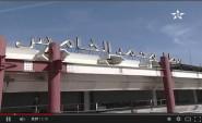 توسيع مطار محمد الخامس