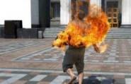 زوج يضرم النار في زوجته بالبيضاء للتخلص منها