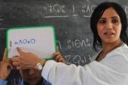 التجمع العالمي الأمازيغي: التراجع عن تدريس الأمازيغية عنصري وإقصائي ونكوص لم يسبق له مثيل