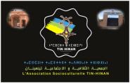 """جمعية """"تينهيان"""" تطالب باعتماد تيفيناغ في كتابة أسماء المؤسسات والشوارع وكذا لوحات التشوير."""