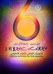 البرنامج الكامل للدورة السادسة للمهرجان الوطني للفيلم الامازيغي بورزازات