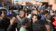 تنغير : الاتحاد المغربي للصحافة الالكترونية فرع إقليم تنغير و مركز تنغير للاعلام – بيان تنديدي