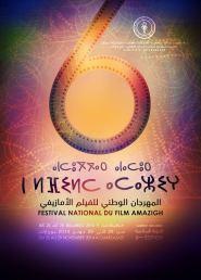 """"""" رجب ماشيشي """" في ضيافة المهرجان الوطني للفيلم الأمازيغي"""