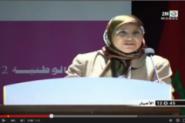 حملة وطنية لمناهضة العنف ضد المرأة