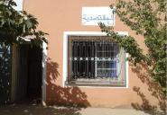 مكتب فرع تنغير لمؤسسة الأعمال الاجتماعية للتعليم يعلم بافتتاح أبواب التسجيل  للحج و العمرة  أمام ضيوف الرحمان