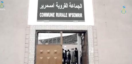 """تنغير انفو : جماعة أمسمرير : عائلة """" امحند أقجي """" تعاني التشريد وتواصل الاعتصام"""
