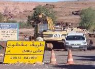 دواوير محاصرة بسبب الفياضانات والسيول الجارفة