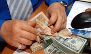 ارتفاع سعر صرف الدرهم بنسبة 0,29 % مقارنة بالأورو.. وانخفاضه ب 1.25% مقابل الدولار