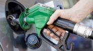 ارتفاع سعر البنزين ب 8 سنتيم للتر.. ابتداء من الأحد