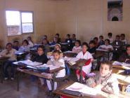 بلاغ هـــام من وزارة التربية الوطنية بخصوص الموسم الدراسي القادم
