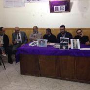 جماعة العدل و الاحسان ببرشيد:  تعزي في المناضل  أحمد الزايدي.
