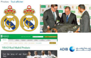 ريال مدريد يتخلى عن الصليب من اجل مال الاماراتيين