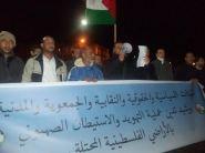 بمناسبة اليوم العالمي للتضامن مع الشعب الفلسطيني الهيئات السياسية و الحقوقية ببرشيد تتضامن مع الشعب الفسطيني
