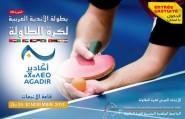باكادير إنطلا ق الدورة 26 لبطولة الأندية العربية لكرة الطاولة