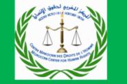 بيان المكتب المسير لفرع المركز المغربي لحقوق الانسان بدار ولد زيدوح