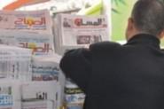 صحف الإثنين:فضيحة تهز أركان الوقاية المدنية،و جهات تمنع بنكيران من التعيين في المناصب العليا