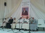 اكادير : الأسرة الصحفية بالجهة تؤبن الصحفي الراحل السيد الحسين اومشيش