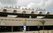 حجز 600 غرام من الكوكايين بمطار محمد الخامس