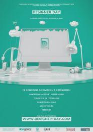 إطلاق النسخة الأولى لمنافسة الإبداع الخاصة بالمصممين المغاربة Designer_Day