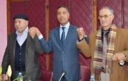 بيان :المركزيات النقابية الثلاث: الاتحاد المغربي للشغل، الكونفدرالية الديمقراطية للشغل والفدرالية الديمقراطية للشغل