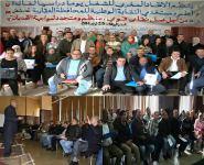 الاتحاد المغربي للشغل ينظم يوما دراسيا لفائدة أطر و مستخدمي النقابة الوطنية للمحافظة العقارية