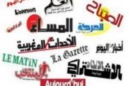 صحف السبت:اختفاء قاض بالمحكمة الابتدائية عن الأنظار،و فبركة ملف خطير يتعلق برجل أعمال مغربي