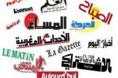 صحف الأربعاء:القضاء يعاقب وزير الداخلية،و 200 موظف شبح هي حصيلة تركة التقسيم الجهوي الأخير بمكناس