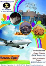 """تنظم جمعية تمايورت العملية السياحية الأولى من نوعها بالمغرب""""مرحبا في أكادير"""""""