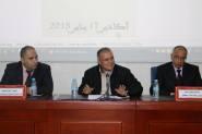 أكادير : قضاة ومحامون وخبراء وصحافيون يناقشون موقع الجريمة الإلكترونية في التشريع المغربي