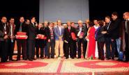 تزنيت : تقرير تخليد جمعية تايري ن وكال لرأس السنة الأمازيغية