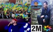 """الفيسبوكيون:الكوميدي """"ايكو""""يسخر من الأمازيغ و رشيد شو ملعون والقناة الثانية فاسدة"""