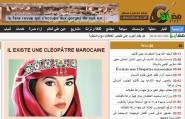 افتتاح جريدة مضايق الإلكترونية