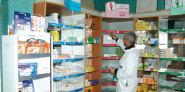 وزارة الصحة تخفض أسعار 98 دواء جديدا