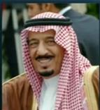 سلمان بن عبد العزيز عاهل المملكة العربية السعودية