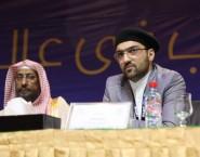 عرض شروط نجاح التجربة التركية بالندوة العالمية للشباب الإسلامي في مراكش