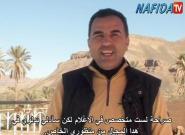 الدكتور حسن أزواوي:هكدا نريد أن يكون الإعلام، بالجنوب الشرقي