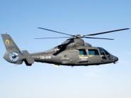 سقوط طائرة عسكرية بأحد سفوح جبل توبقال