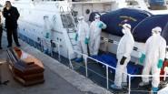 وفاة 300 مهاجرا سريا إلى إيطاليا بسبب البرد والغرق