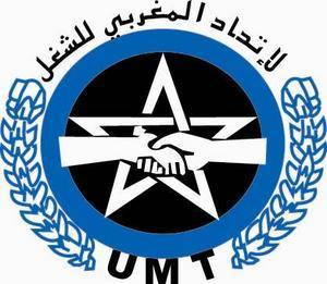 الرباط :الاتحاد المغربي للشغل يحتج على مدير التعاون الوطني إثر منعه من تعليق ملصقات انتخابات اللجان الثنائية