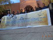 خميس دادس : المنتدى المغربي من اجل الحقيقة والانصاف فرع تنغير بشراكة مع نادي أزرف – نشاط حقوقي