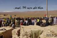 بالصور..سكان إميضر أصحاب أطول اعتصام في المغرب يستقبلون شهر مارس بالاحتجاجات