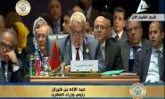 كلمة ابن كيران في القمة العربية 26 بمصر