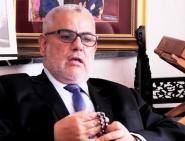 عاجل منشور رئيس الحكومة بخصوص إلغاء تراخيص متابعة الدراسة للموظفين